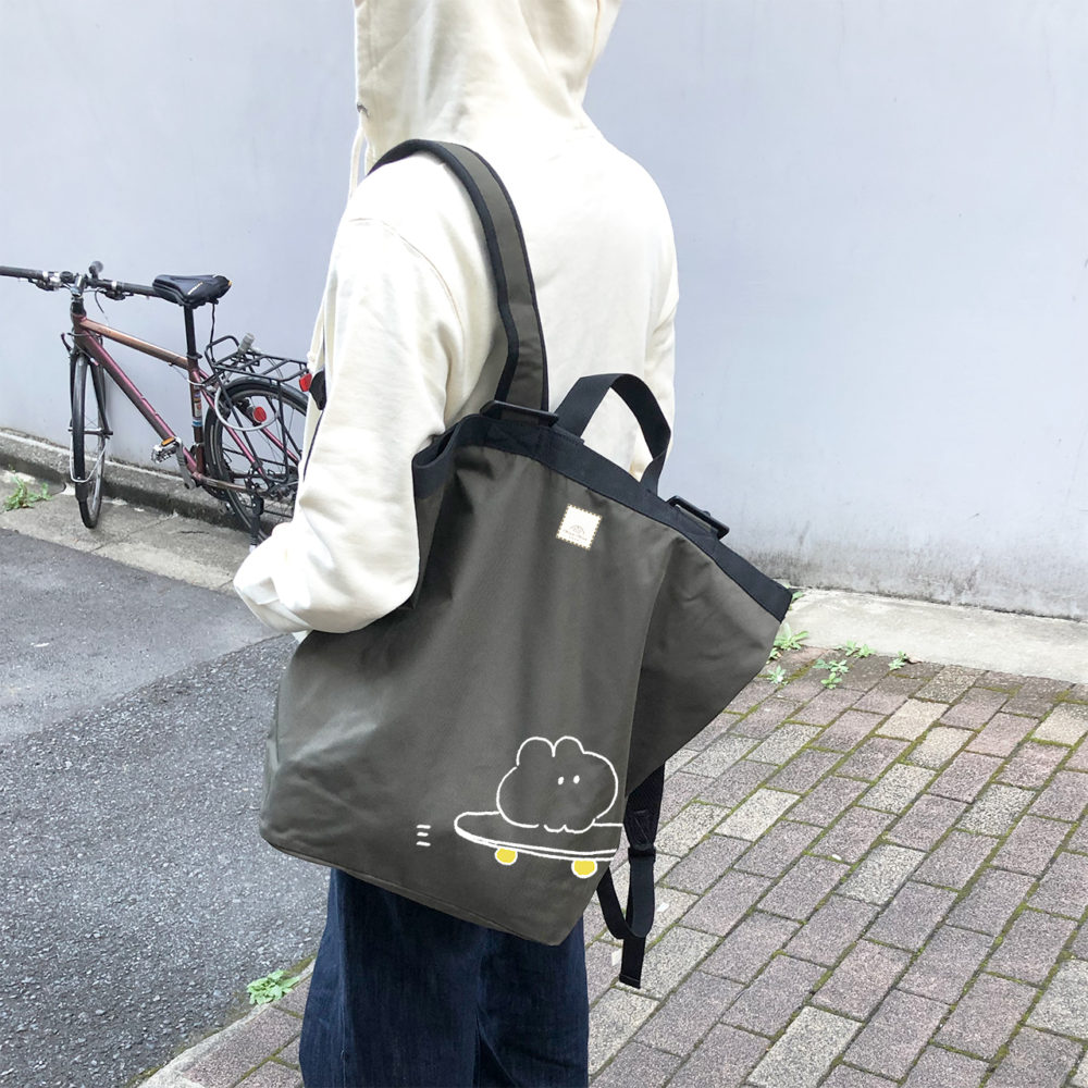 bag05