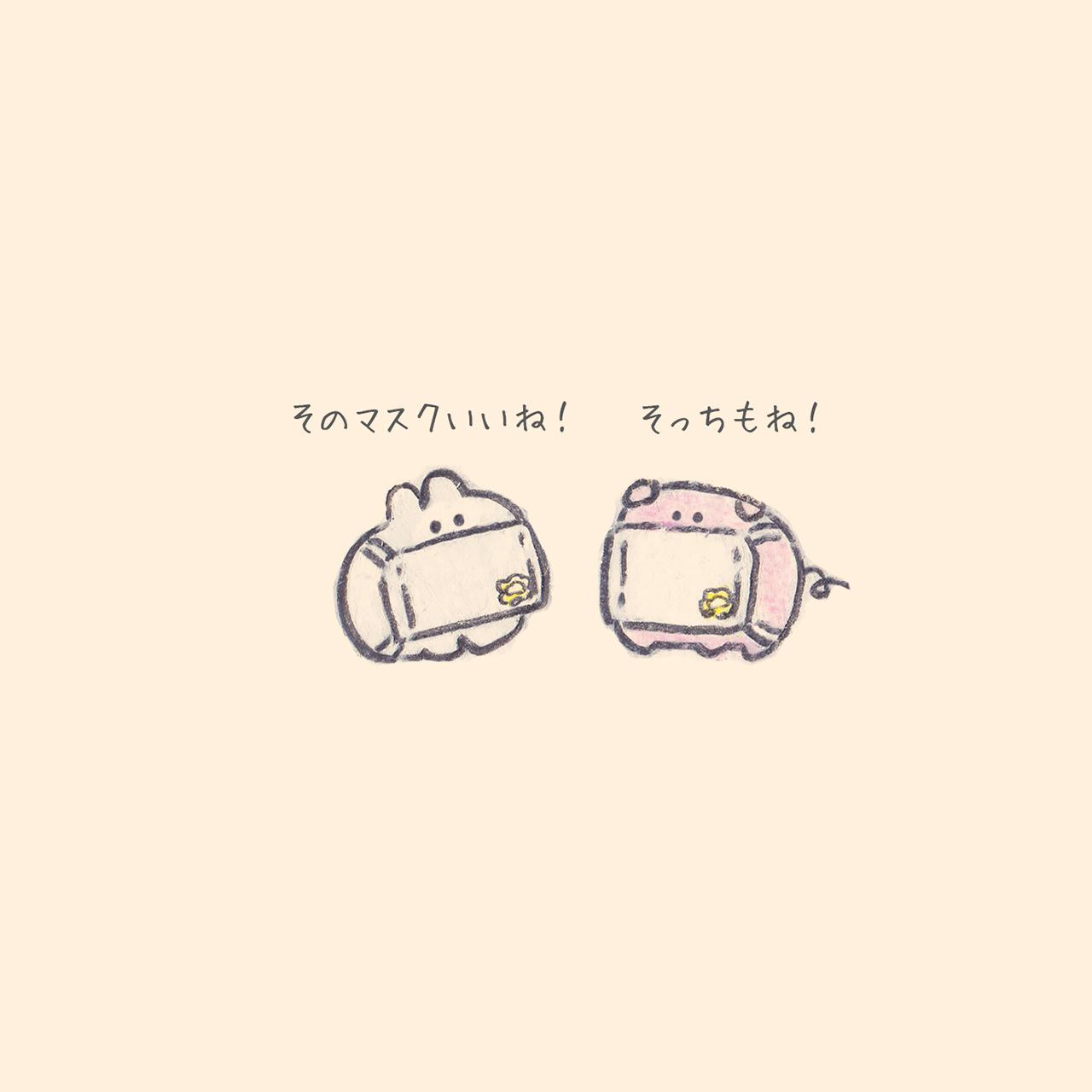 もくもくちゃん ×プリスティンコラボ描き下ろしイラスト!