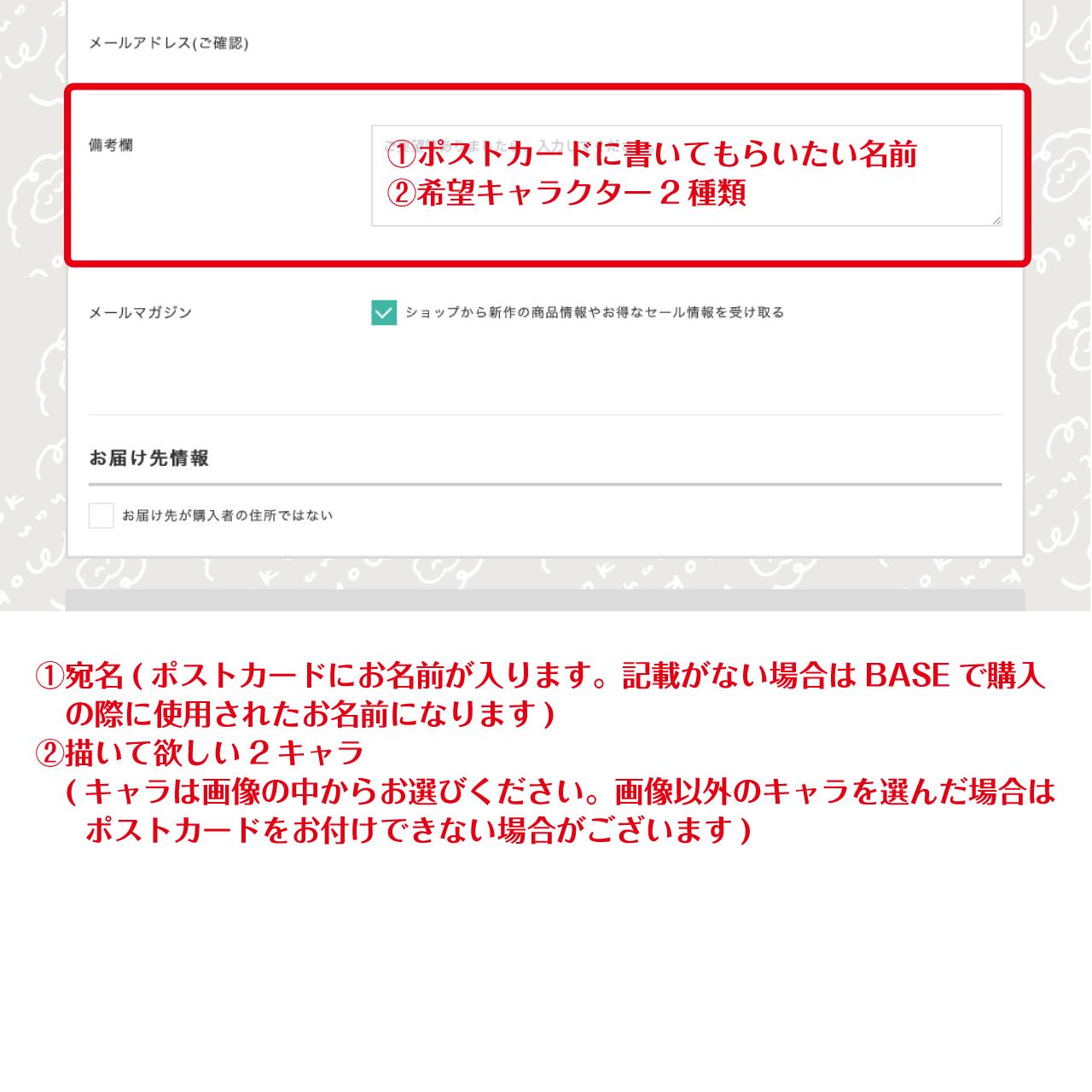 WEBサイン会 緊急大決定!!!