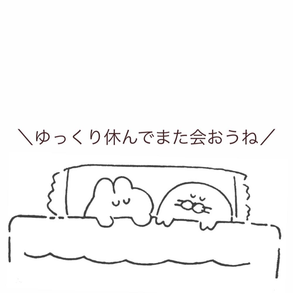 【POPUP終了のお知らせ】