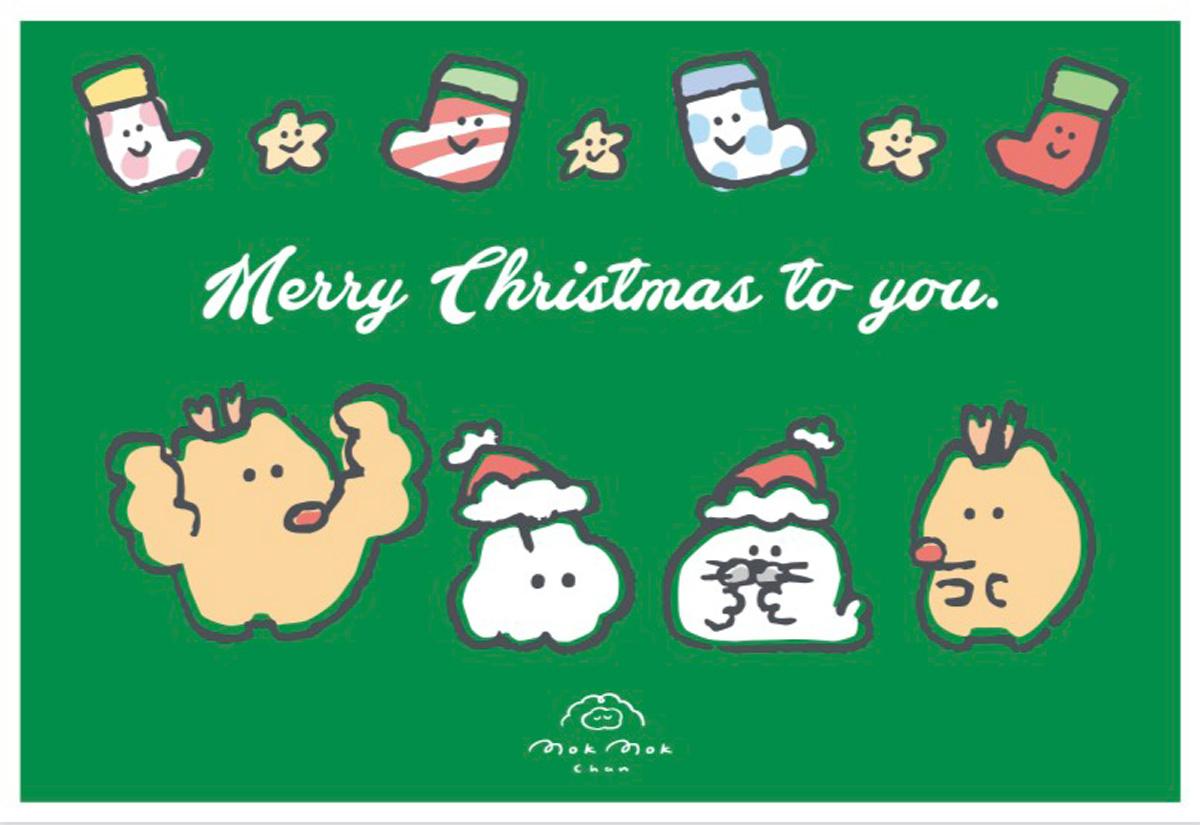 クリスマス期間中はスペシャルなラッピング!ギフトカード付き!(オンラインショップ)