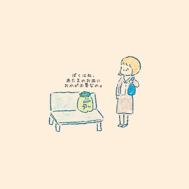 もくもくちゃんアーカイブス・1『泣くのをずっと我慢している人のところに現れるカッパ。』
