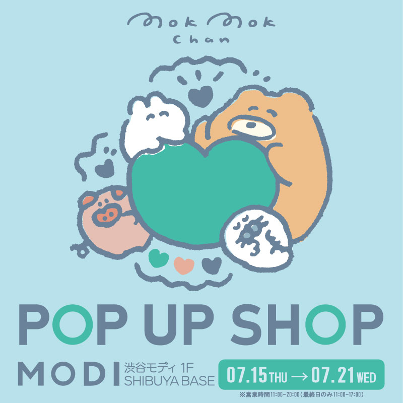 渋谷MODI 1Fにて、7/15(THU)~7/21(WED)にPOPUP SHOPを開催