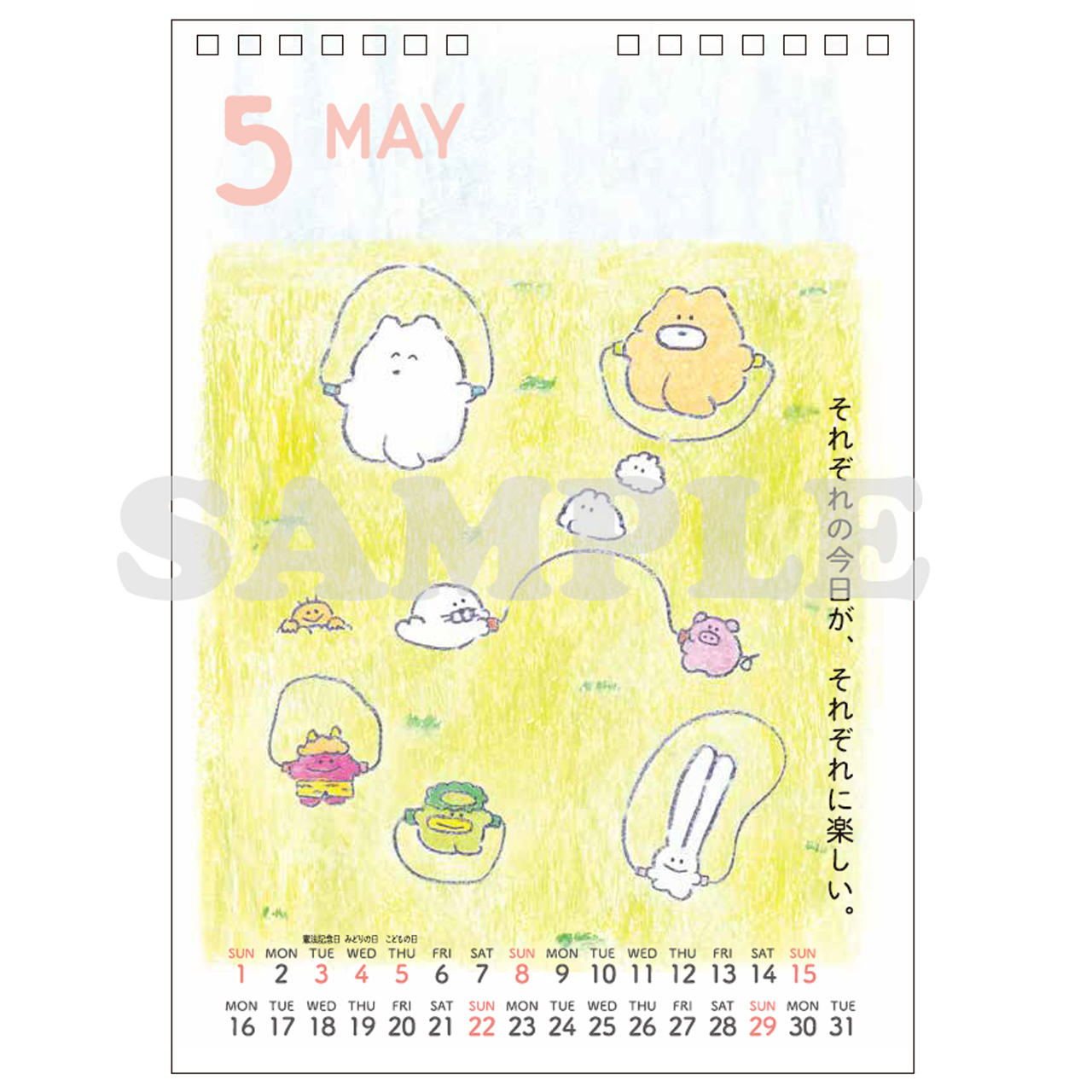 【NEW】もくもくちゃん2022年卓上カレンダー&スケジュールシールの予約が開始!
